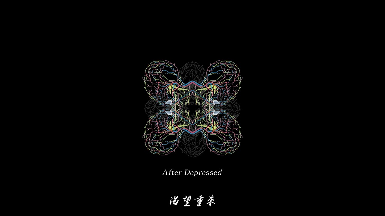 謎路人Way of Puzzle - After Depressed【Official Lyrics Video】