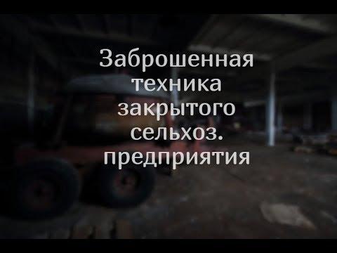 Нашел заброшенные машины в старом ангаре \ Тихвин, Ленинградская область \ Vlog путешествий #215