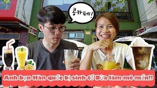 Phản ứng của anh bạn Hàn Quốc lần đầu tiên đến Cộng Cà Phê!! 베트남 콩카페를 처음 와본 한국 친구 반응!