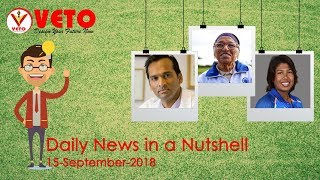Daily News in a Nutshell | Current Affairs | 15-09-2018 | Veto | Kerala PSC | Current Affairs