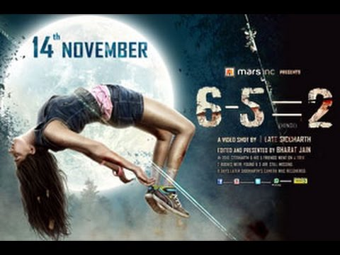 6 - 5 =2 Hindi Official Trailer #1 (2014) - True story based Horror Movie HD
