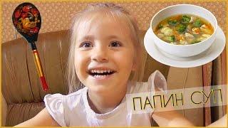Мега Куринный суп с овощами Мужской рецепт | How to cook chicken soup