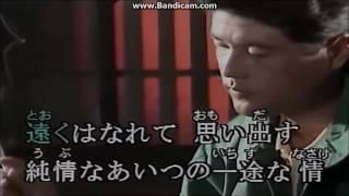 冠二郎 - 男の子守唄