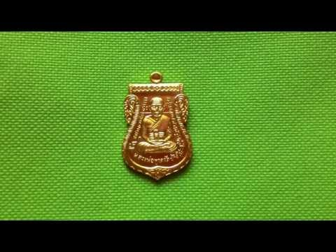 2 เหรียญหลวงปู่ทวด  เลื่อนสมณศักดิ์ วัดห้วยเงาะ