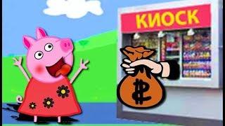 Мультики Свинка  Петта Новые серии  день везения часть3 Выиграла в лотерею Мультфильмы для детей