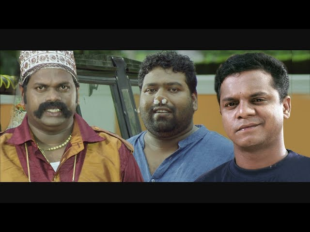 Latest Malayalam Comedy Movies   Malayalam Full Movie   Malayalam Comedy   Pashanam Shaji Nobi