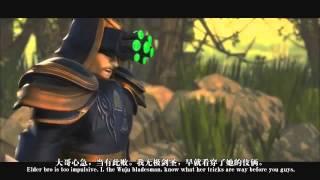 Phim | Liên Minh Huyền Thoại Phim 3D | Lien Minh Huyen Thoai Phim 3D