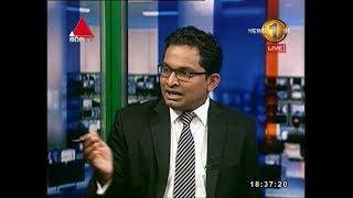 Dawasa Sirasa TV 29th January 2018 with Buddika Wickramadara Thumbnail