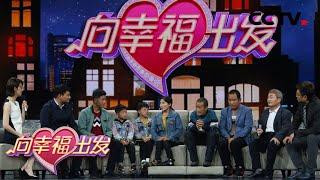 《向幸福出发》 20201215  CCTV综艺 - YouTube