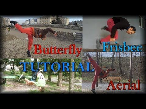 Как научиться бабочку, эриал и фрисби | How To Learn Butterfly, Aerial & Frisbee