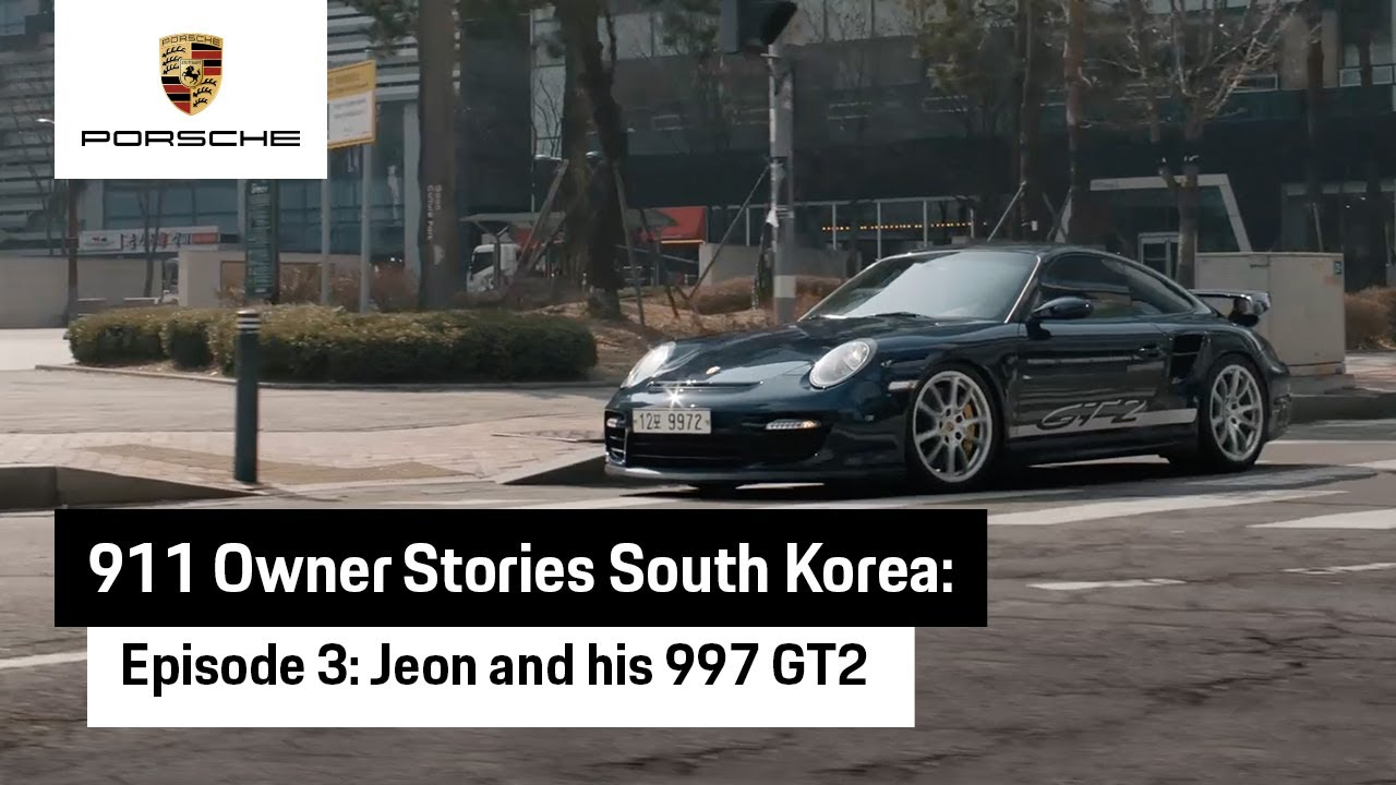 911 Owner Stories Korea: Jeon Yong Hoon and his 997 MK1 GT2
