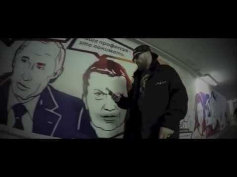 Limp Bizkit - B | ElaEgypt