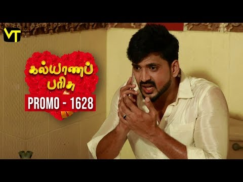 Kalyanaparisu Tamil Serial Episode 1628 Promo on Vision Time. Let's know the new twist in the life of  Kalyana Parisu ft. Arnav, srithika, Sathya Priya, Vanitha Krishna Chandiran, Androos Jesudas, Metti Oli Shanthi, Issac varkees, Mona Bethra, Karthick Harshitha, Birla Bose, Kavya Varshini in lead roles. Direction by AP Rajenthiran  Stay tuned for more at: http://bit.ly/SubscribeVT  You can also find our shows at: http://bit.ly/YuppTVVisionTime  Like Us on:  https://www.facebook.com/visiontimeindia