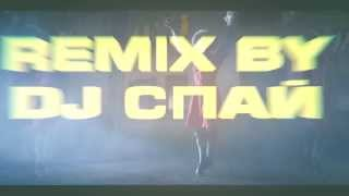 Тимати feat. Рекорд Оркестр - Баклажан (remix by dj спай)