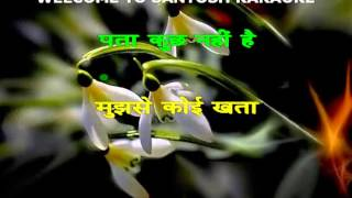 Aaj mausam bada karaoke with lyrics