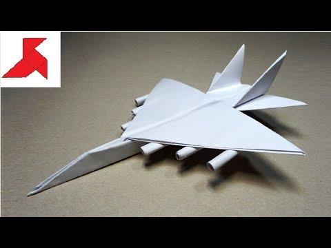 Как сделать из бумаги бомбардировщик