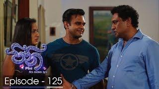 Pini | Episode 125 - (2018-02-12) | ITN