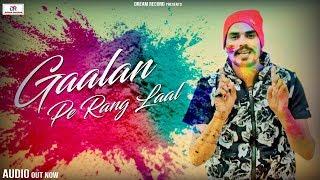 Holi Song Gaalan Pe Rang Laal | Vandana Jangid, Yogi Anjana | New Haryanvi Holi Dj Song 2019