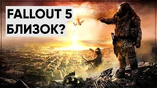 Fallout 5: Первые слухи?; The Outer Worlds - Дата выхода; Обновления Fallout 76  | Новости #18