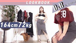 [ENC CC][쇼핑몰 리뷰콜♬] -10kg 날씬해 보…