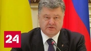 Украинцы против президента Порошенко - Россия 24