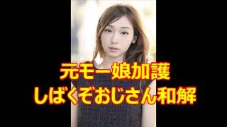 引用元http://headlines.yahoo.co.jp/hl?a=20140914-00000098-spnannex-...