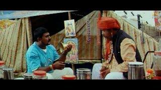 Sangama - Solving Thantay With Gantey | Golden Star Ganesh Comedy Movie Scene