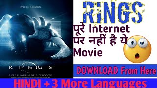 How to download RINGS full movie in Hindi HD. Download Rings Movie in Hindi Dubbed. Techywire