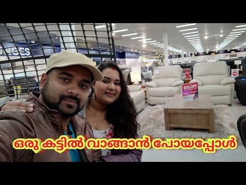 An Australian Furniture Shop | Super A Mart | Shopping Vlog