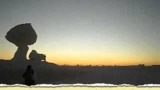 El Baharia Oasis Thumbnail