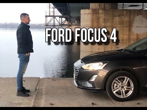 Первый обзор Ford Focus 4 ответы на вопросы