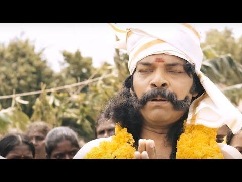 Village head Performs opening of poojai festival - Ilami Movie Scenes    2016 Kollywood Movie