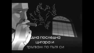 Nocturnal Rites - Me - превод/translation