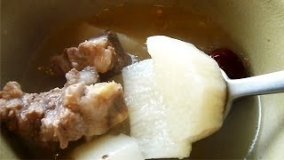 Cooking With Monica: Mountain Yam With Pork Rib Soup