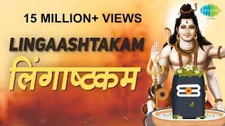 Lingaashtakam   Shiv Bhakti Geet   लिंगाष्टकम     Monday Bhajan   Pujya Bhaishree Rameshbhai Oza
