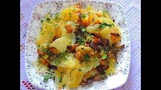 Классический рецепт.  Жульен с грибами и картошкой в сковороде, ПОСТНОЕ