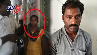 Minor Girl Raped for 3 Months, Forced to Get Abortion   Kurnool   TV5 News