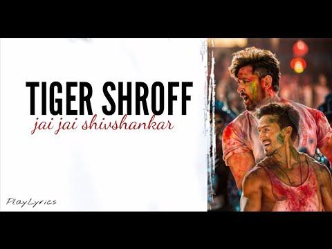 Jai Jai Shivshankar Song Lyrics: War  Tiger Shroff  Hrithik Roshan  Denny And Vishan Dadlani