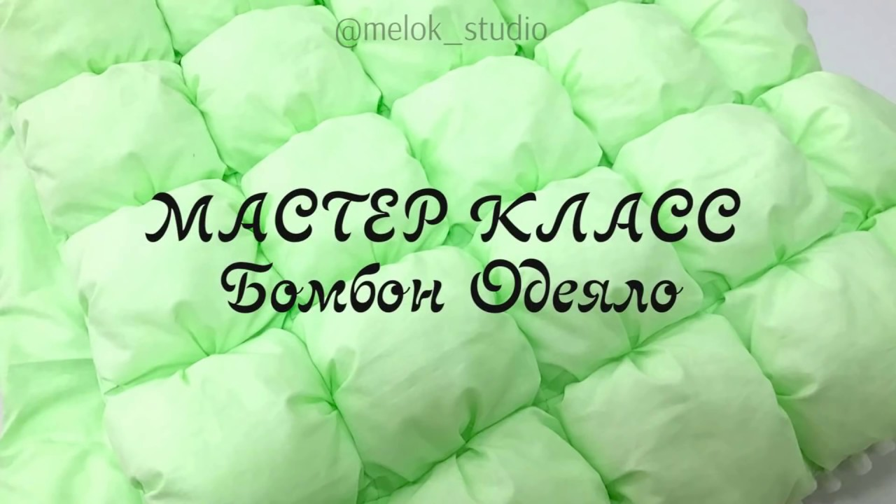 Купить качественное одеяло с гарантией вы можете у нас 101matras ❶бесплатная. Киева, всей украины. Представленные образцы стоят недорого.