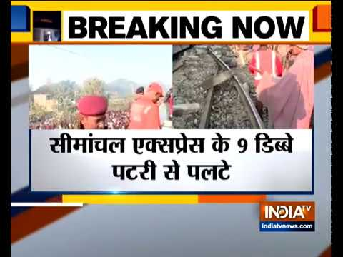 Seemanchal Express accident: 7 killed as 9 bogies turn turtle
