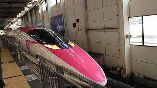 山陽新幹線500系ハローキティ新幹線(広島駅こだま730号新大阪行き)