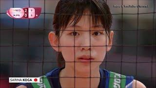 Japan - Best of Sarina KOGA vs Netherlands - 2017 FIVB World Grand Prix
