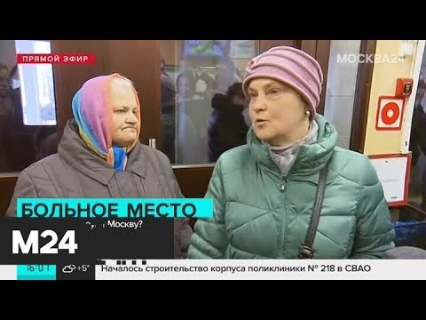 Первоклассники столичной школы получили ожоги глаз из-за кварцевания - Москва 24
