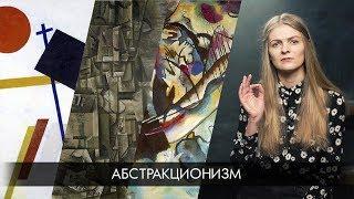 видео Первый русский экспрессионист