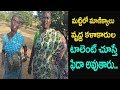 Village Singers Excellent Performance | Saramma Bhadramma Sing Songs |Aone Celebrity