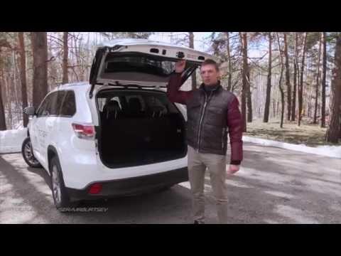 Toyota Highlander 2014 Тест драйв. Игорь Бурцев.