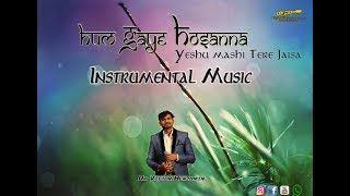 HIndi Christian song Instrumental ||Hum Gaye Hosanna (Yeshu Masih) ||victor benjamin Songs