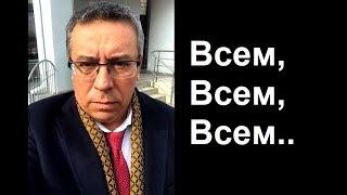 Всем, всем, всем... Просим помочь в распространении информации.  В России фашизм.