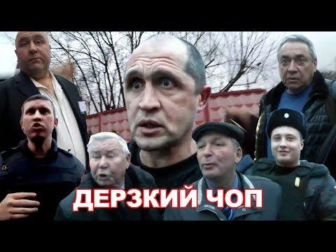 Дерзкий ЧОП 'УК