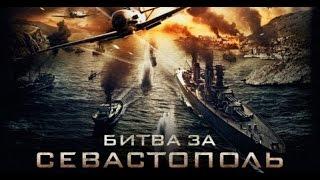 Полина Гагарина - Кукушка. (Битва за Севастополь)